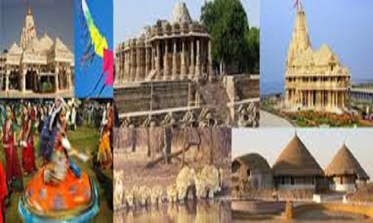 Gujarat Package Tours
